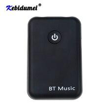 Kebidumei 2 في 1 سماعة لاسلكية تعمل بالبلوتوث V4.2 جهاز ريسيفر استقبال وإرسال 3.5 مللي متر ستيريو الموسيقى محول الصوت للتلفزيون سماعات المتكلم