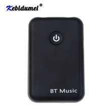 Kebidumei 2 in 1 Wireless Bluetooth V4.2 Sender Empfänger 3,5mm Stereo Musik Audio Adapter für TV Kopfhörer Lautsprecher
