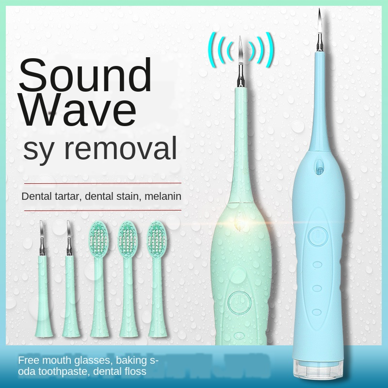 Dental Calculus Remover Household Ultrasound Tooth Washer Dental Scale Removal Tooth Stain Smoke Cleaner