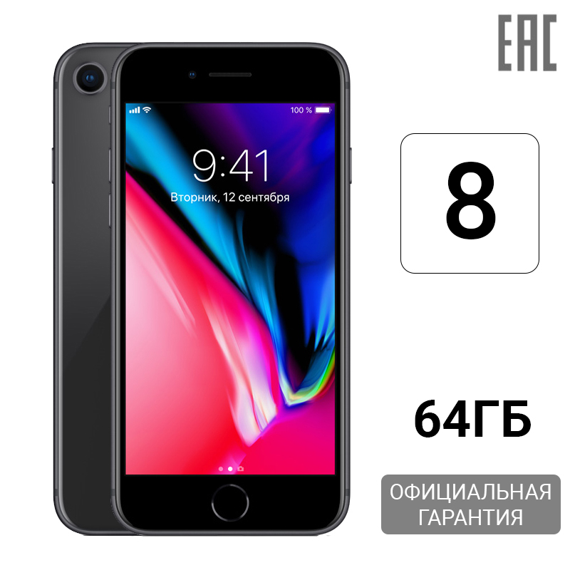 Smartphone Apple IPhone 8 64 GB Mobile Phone