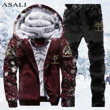 Зимний мужской комплект, флисовая толстовка с капюшоном, штаны, толстый теплый спортивный костюм, спортивная одежда с капюшоном, спортивные костюмы, мужской свитер, мужской спортивный костюм, M-4XL