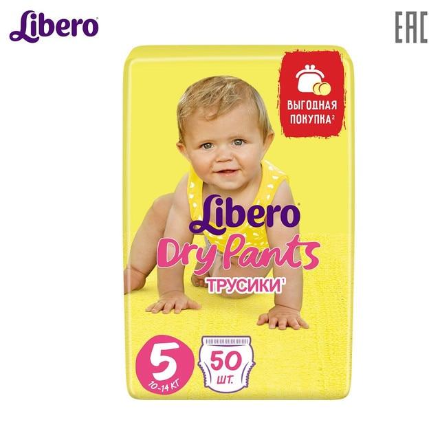Трусики-подгузники Libero Dry Pants 5 (10-14 кг) 50 шт.