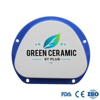 dental  UT plus multilayer zirconia discs  Amann Girrbach milling machine 92mm-75mm-20mm
