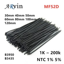 10PCS MF52D MF52 1K 2K7 5K 10K 47K 50K 100K 200K 1% 5% 102-104 3950 3435 NTC Thermistor Thermal Resistor Resistance 30 50 80mm