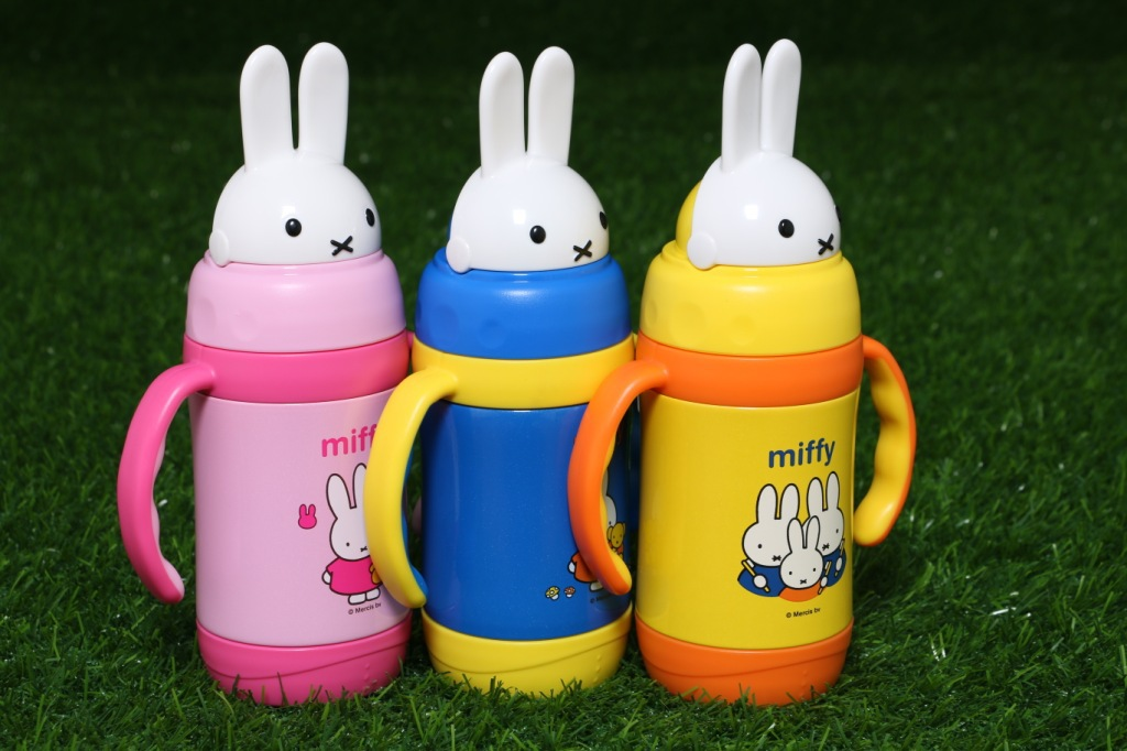 Miffy Insulated Cup Sippy Cup With Straw MF-3510
