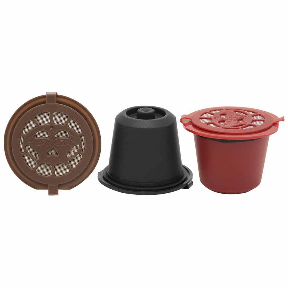 ل نستله القهوة تصفية غطاء الكبسولات شغل المنزلية تصفية الحالات المتكررة يمكن استخدامها عدة مرات