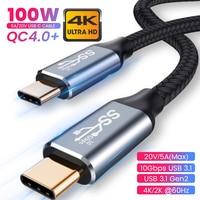 USB C To Type C 5A PD 100W 고속 케이블 USB 3.1 Gen 2 Macbook Pro 용 빠른 USB-C 케이블 Samsung S10 Note20 PD 3.0 QC 4.0 코드