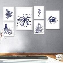 Carteles e impresiones Vintage náuticos de pulpo, pulpo Kraken, lienzo de caballo marino, cuadros de pintura, Arte de la pared Decoración de baño rústico