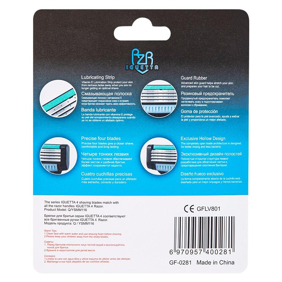 сменные картриджи для бритья rzr iguetta gf4-0281, 4 шт.