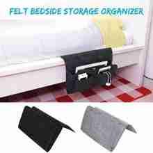 27*22*7cm fieltro almacenamiento para cabecera de cama organizador cama escritorio bolsa canasta colgante de almacenamiento bolsa de cabecera estante de fieltro superior bolsillos de soporte de cama