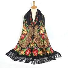 Bufanda de Invierno para mujer, chal femenino ruso, Babushka, hiyab, patrón Floral largo, Dupatta, Retro, polaco, con flecos, bufanda española