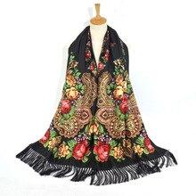 Kobiety szalik zimowy szal kobieta rosyjski babuszka długi hidżab kwiatowy wzór Dupatta Retro ukraiński polski frędzlami hiszpania szalik