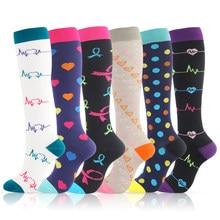 Unisex elastik açık sıkıştırma sihirli çorap kadın nefes naylon spor spor kamp futbol çorap ayakları korumak