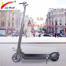 Envío gratuito 500 W 36 V 21AH Scooter eléctrico ruedas de aire de 8 pulgadas Patín eléctrico