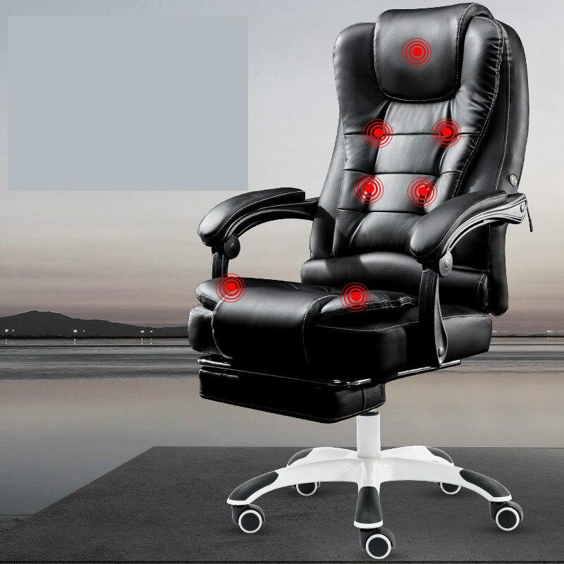 Office Chair Home Computer Chair Silla Gamer PU Comfortable Swivel Gaming Chair Silla Oficina Cadeira Gamer 7 Point Massage