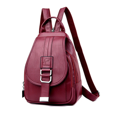Women Leather Backpacks Fashion Shoulder Bag Female Ladies Travel Backpack School Bags For Girls korean style women s small backpacks female school bags double shoulder bag travel bags tide rivet pu leather backpack girls bag