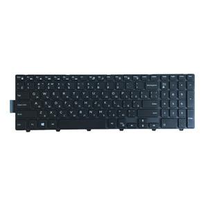 Image 2 - Russian laptop Keyboard FOR DELL 0KPP2C SN8234 490.00H07.0L01 SG 63510 XUA 0JYP58 490.00H07.0D1D NSK LR0SW 1D 01 keyboard