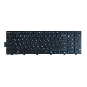 Image 2 - Russo Tastiera del computer portatile PER DELL 0KPP2C SN8234 490.00H07.0L01 SG 63510 XUA 0JYP58 490.00H07.0D1D NSK LR0SW 1D 01 tastiera