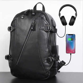 Luufan Genuine Leather Backpack With USB Connector Black Real Cowhide Laptop Bag 15 Inch Bagpack Outdoor Hiking Backpacks Black - DISCOUNT ITEM  50% OFF All Category
