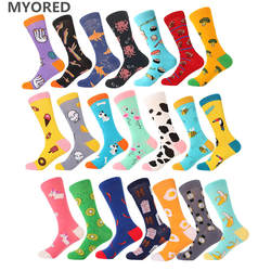 MYORED 1 пара хлопчатобумажные мужские носки забавные носки для экипажа мультфильм животных фрукты собака женские носки новинка подарок