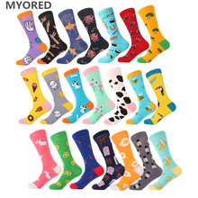 MYORED 1 pair men socks cotton funny crew socks cartoon animal fruit dog women s