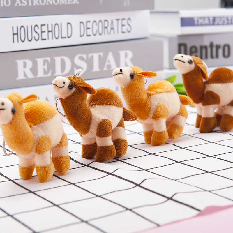 Kawaii cute camel <font><b>key</b></font> ring <font><b>key</b></font> <font><b>chain</b></font> bag pendant cartoon animal doll pendant doll baby <font><b>toy</b></font> <font><b>plush</b></font> <font><b>toy</b></font> image
