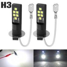 2 шт Автомобильные светодиодные лампы 3030 smd 6000 К 360 °