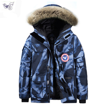 Plus Size L~6XL 7XL 8XL 2019 New Fashion High Quality ventilate Down Jacket Keep Warm Mens Winter Thick Snow Parka Overcoat
