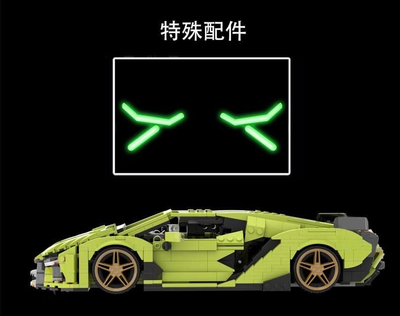 MOULD KING 10011 Lamborghini Sierne Super Car