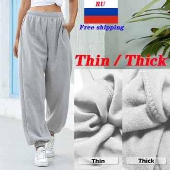 2021 Women's Sports Pants Baggy Gray Sweatpants Women Joggers Women Wide Leg Oversized Streetwear High Waisted Women's Pants