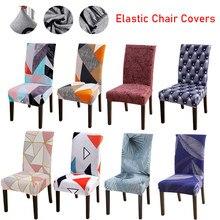 Housse de chaise à imprimé Floral, en Spandex, élastique, extensible, Anti-salissure, amovible, Style européen, 1/2/4/6 pièces