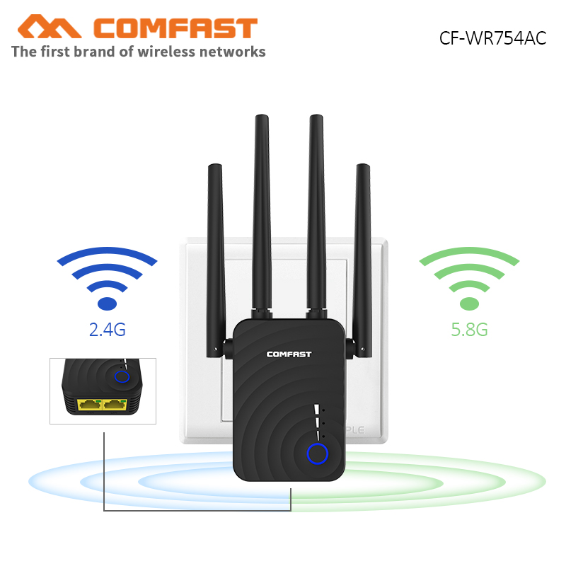 AC1200 2.4G/ 5G WiFi Repeater Signal Booster Wireless Wi-Fi Range Extender Wifi Signal Amplifier Router With 4 External Antennas