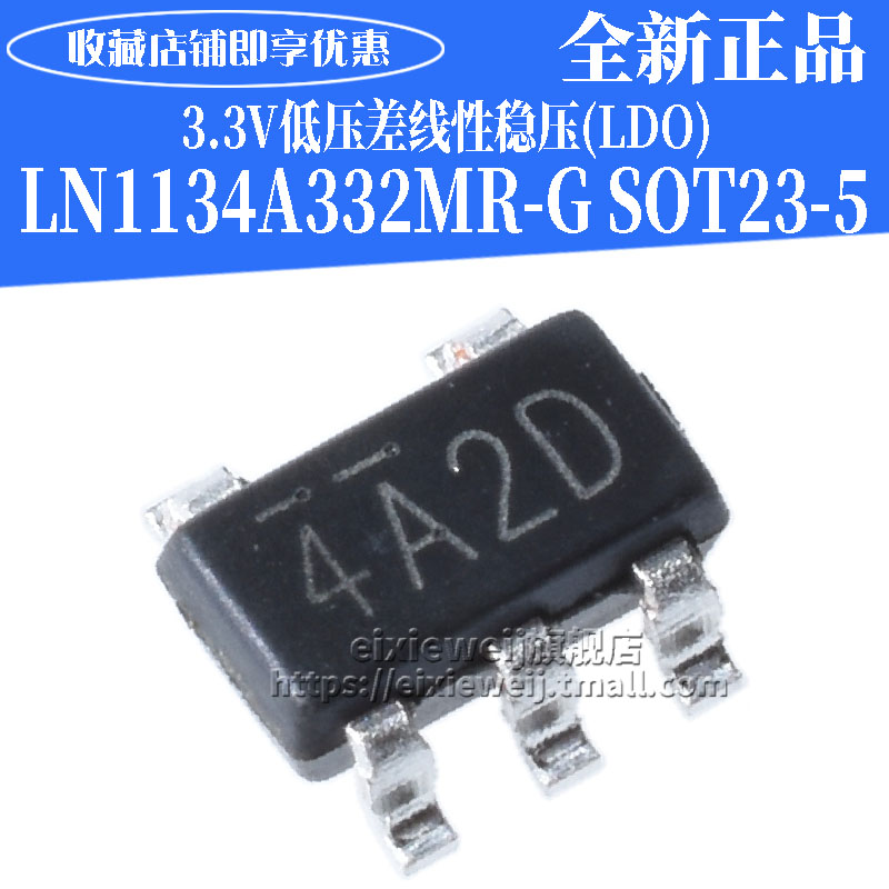 20PCS  LN1134A332MR-G 4A2D SOT-23-5  New Original In Stock
