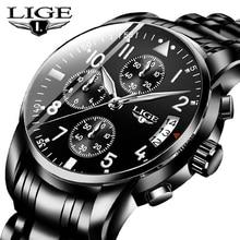 Relogio Masculino Mens 시계 방수 석영 비즈니스 시계 LIGE 탑 브랜드 럭셔리 남성 캐주얼 스포츠 시계 남성 Relojes Hombre