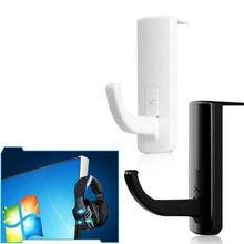 1 pçs gancho de parede portátil universal fone ouvido cabide pc monitor suporte rack ferramenta útil