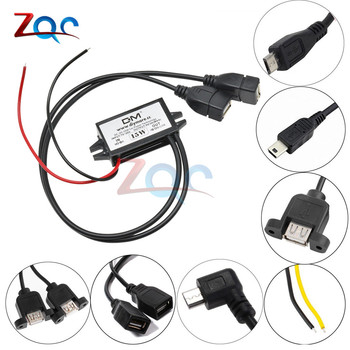 DC-DC 12V to 5V 3A 15W Car Power Converter Micro Mini USB Step Down Voltage Supply Output Adapter Low Heat Auto Protection - discount item  10% OFF Electrical Equipment & Supplies