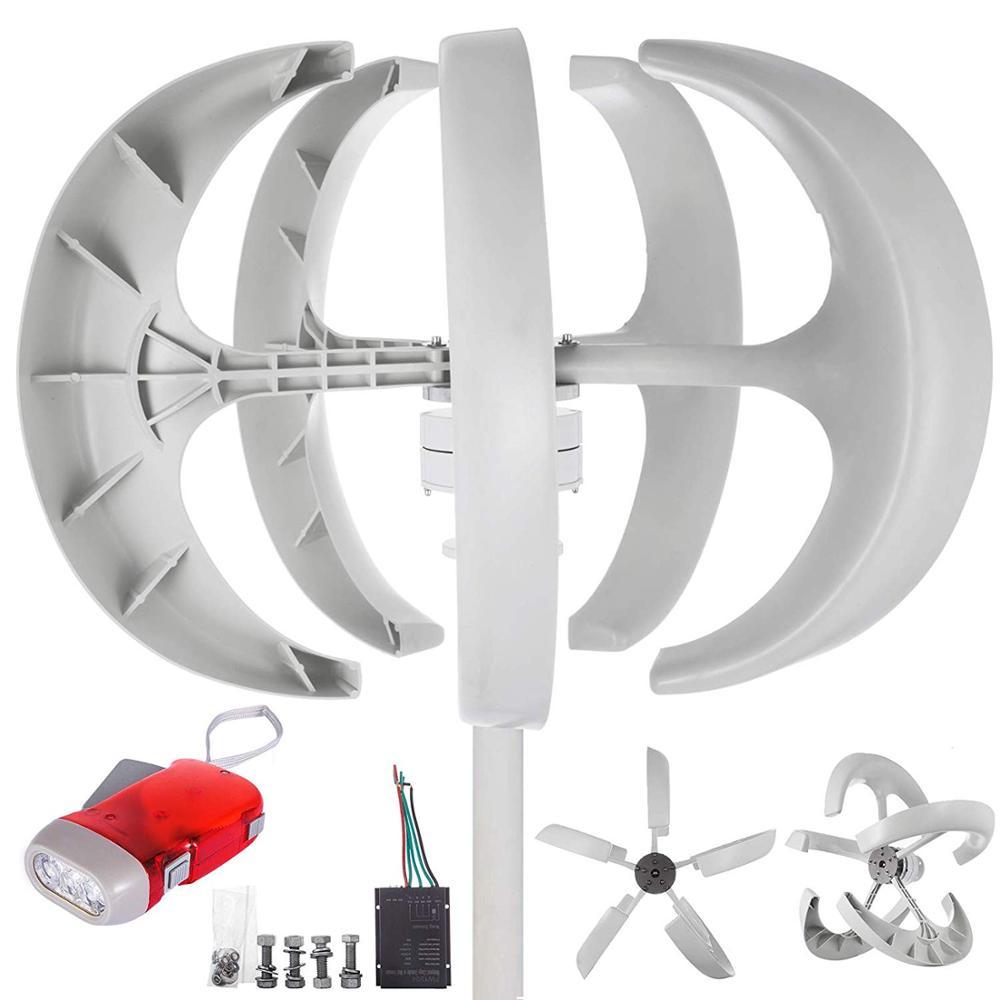 VEVOR 600W Wind Turbine Generator 12V/24V 5 Leaves with Controller White Lantern Vertical Wind Generator
