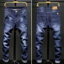 Calças de brim denim marca coreano estilo rua grande gôndola calças de brim estiramento longo calças de brim