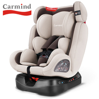 Baby safety seat, can sit or lie, front and rear installation, adjustable, suitable for 0 12 years old