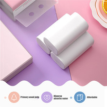 14Rolls / Pack Toilet Tissue Soft Rolls Paper Towel 4-Ply Bath Cleaning Toilet Paper for Home Kitchen Accessories Rolling Papers