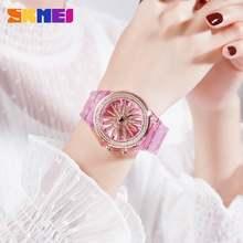 Skmei модные женские часы оригинальные с вращающимся цветок
