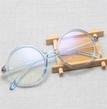 Round Glasses Transparent Frame Fashion Men Gaming Brand Designer Women Pink Optical Eyeglasses Frames