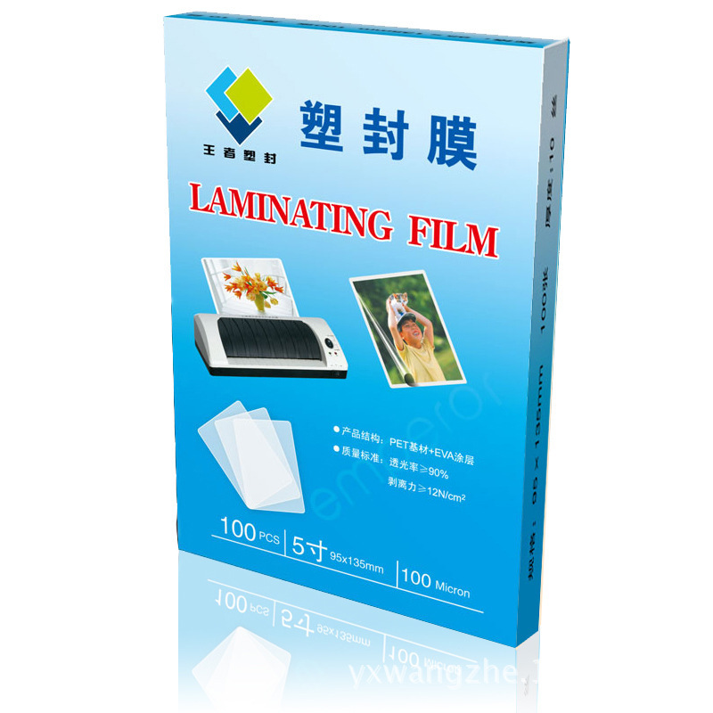 Laminating Film 5-Inch 95X135 10 Silk 100 Zhang Laminating Film File Menu Photo Protector Direct Selling Wholesale