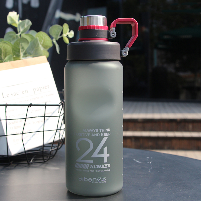 Kettle 850ML large capacity plastic water dispenser travel student outdoor sports school portable scrub leak cup Kettle 850ML large capacity plastic water dispenser travel student outdoor sports school portable scrub leak cup drinking bottle