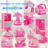Children's mini kitchen set girl simulation pretend to play small appliances toy refrigerator washing machine