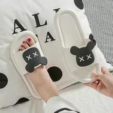 Summer Slippers House Flip-Flops Low-Platform Shoes Women Open-Toe Flat LLUUMIU Cute