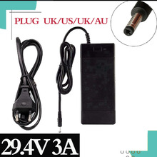 29.4V 3A 리튬 배터리 충전기 24V 배터리 팩, 전기 자전거 리튬 배터리 충전기에 대 한 7 시리즈 29.4V 3A 충전기