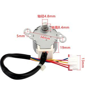 Image 5 - Universal air conditioning parts swing motor stepper motor for MP24BA  air conditioning stepper motor 12V DC