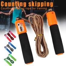 Скакалка веревка, Скакалка кабель для занятий спортом Фитнес тренировочный спортивный со счетчиком ALS88