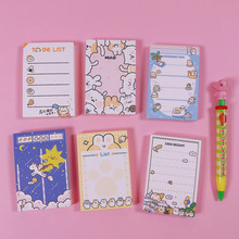 100 feuilles/livre mignon dessin animé lapin carnet de notes Kawaii Message Plan Note papier bloc-notes journal Non collant planificateur belle papeterie